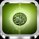 Al Quran (القرآن الكريم) by Run App Studio