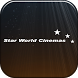 Star World Cinemas by Bigtree Entertainment Pvt. Ltd.