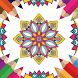 Mandala Coloring Book by ditopps