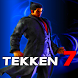 Hint Tekken 7 by Adipati.inc