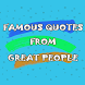 Famous quotes of great people by Anandh kumar