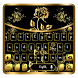gold flower keyboard crown golden king by Keyboard Theme Factory