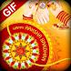 Rakshabandhan GIF 2017 - 2017 Rakhi GIF Collection by Marvella Media