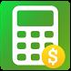 Supreme Financial Calculator