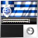 Greek Radio Stations by BestRadioStations