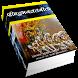 Srimadbhagwat Geeta Adhyay 12 by Dr Vishal Aanand (Ph.D.)