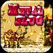 Metal Contra Rambo Adventure by Game Zen