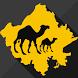 Rajasthan Geography GK by gktalk_imran