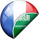 Arabic-French Translator by HBS Apps