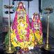 सिद्धनागेश | Sidhnagesh