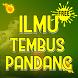 Ilmu Tembus Pandang by Hadits Shahih Apps