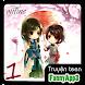 Truyện teen p1 offline by FunnyApp3