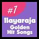 Ilayaraja Golden Hit Songs by Shiva Loaka Developers