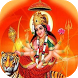 Shri Durga Saptshati A to Z by Android Free Application