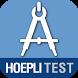 Hoepli Test Ingegneria by Edigeo