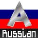 Russian Alphabet - Cyrillic by Language Alphabet Apps