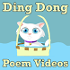 Ding Dong Bell Rhymes VIDEOs by Prem Rajpara 99