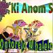 Wayang Kulit Ki Anom S: Ontorejo Mbalelo (Offline) by Dunia Wayang