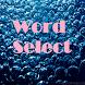 Word Select
