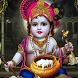 Sri Krishna Ashtakam Karaoke by Bhakti Apps