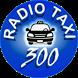 RADIO TAXI 300 - CLIENTE by Radio Taxi 300