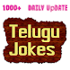 Telugu Memes and Jokes