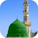 40 Durood Sharif with audio by Peerbits Solution Pvt Ltd