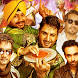 Bhangra Dance Songs by Sony Music India