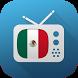 Televisión de México Guía by Pamgoo LLC