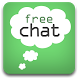 Free Chat - Whatsup messenger by FourMarketing360