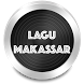 Koleksi Lagu Daerah Makassar by Studio Lagung