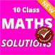 Maths XII NCERT Soution 2017 by Wildappers