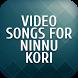 Video songs for Ninnu Kori by Tamil Telugu Movies Video Songs
