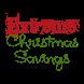 Extreme Christmas Savings