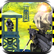 Terrorist Sniper Shooting Game by Happy Baby Games - Free Preschool Educational Apps