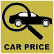 Car Price List (Malaysia)