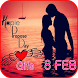 Propose Day Gif 2018 by kingoapps