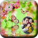Butterfly Photo Frame by Photo App Collection