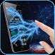 Electric Screen Prank by Prank Mobile