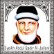 Biografi Syeikh Abdul Qadir by Asyrobata Inc.
