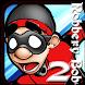 Best Guide Robbery Bob2 by Ghost App Dev