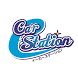 e car station by e car station