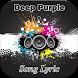 Deep Purple Song Lyric by Jack Black