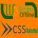 W3Schools CSS Offline by OrientProductions