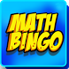 Math Bingo Free by PurpleCap Software