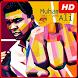 Muhammad Ali Wallpaper HD by Squad Wallpaper