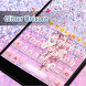 Glitter Unicorn Keyboard -Gifs by Eva Awesome Theme