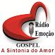 Emocao Gospel by radiosstarapp