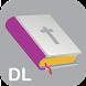 Biblia comentada by ©DesbravaLink