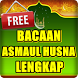 Bacaan Asma'ul Husna Lengkap! by Syifa Games